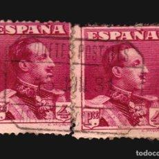 Sellos: ALFONSO XIII TIPO VAQUER PAREJA DE 4 PTS USADO EN FRAGMENTO UNIFICADO 322. Lote 120157439