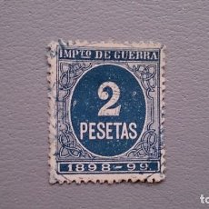 Sellos: ESPAÑA - 1898-99 - SELLO IMPUESTO DE GUERRA - 2 PESETAS - BIEN CENTADO - MATASELLOS AZUL.. Lote 120571935