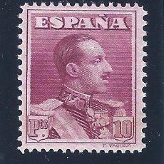 Sellos: EDIFIL 323 ALFONSO XIII. TIPO VAQUER 1922-1930 (VARIEDAD...ERROR COLOR). LUJO. MNH **. Lote 120694563