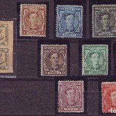 Sellos: EDIFIL 173/82. NUEVOS. ALFONSO XII CENTRAJES DE LUJO. OCASION POR PRECIO. Lote 120817083