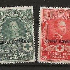 Sellos: R41/ GUINEA EDIFIL 185, 187/89, MNH**. Lote 120891407