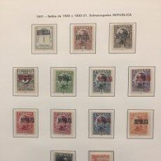 Sellos: EMISIONES LOCALES Y PATRIÓTICAS 1931-SELLOS 1920-31 SOBRECARGA REPUBLICA N 5/17. Lote 120979542
