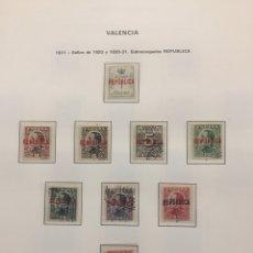 Sellos: OFERTA 1931-SELLOS DE 1920 Y 1930-31.SOBRECARGADO REPUBLICA .VALENCIA N 1/9 NUEVO. Lote 121080482