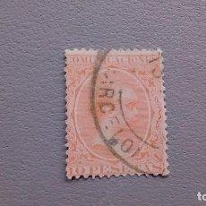Sellos: ESPAÑA - 1889-1901- ALFONSO XIII - EDIFIL 228 - SELLO CLAVE TIPO PELON - VALOR CATALOGO 156€.. Lote 121139351