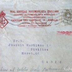 Sellos: CARTA ENTRE SEVILLA Y CÁDIZ. EDIFIL 267. 1922. Lote 121539863