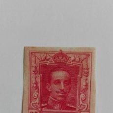 Sellos: ESPAÑA EDIFIL 317 NUEVO SIN DENTAR LUJO ALFONSO XIII 1922 - 1930. Lote 121594683