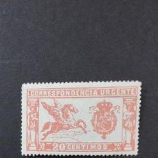 Sellos: ESPAÑA EDIFIL 324 NUEVO LUJO CON FIJASELLOS PEGASO 1925 . Lote 121595235