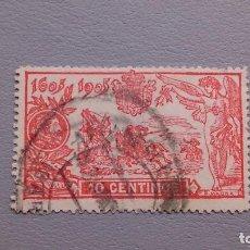 Sellos: ESPAÑA - 1905 - EDIFIL 258 -CENTRADO - III CENTENARIO DE LA PUBLICACION DE EL QUIJOTE.. Lote 121887399