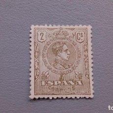 Sellos: ESPAÑA - 1920 - ALFONSO XIII - EDIFIL 289 - MH* - NUEVO - MUY BIEN CENTRADO - VALOR CATALOGO 20€.. Lote 121899299