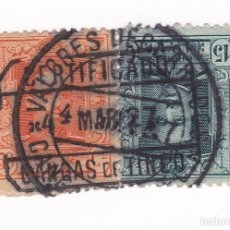 Sellos: CL8-13- ALFONSO XIII VAQUER FRANQUEO DOBLE MATASELLOS CERTIFICADO Y VALORES CANGAS DE TINEO. Lote 122045255