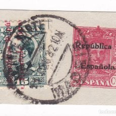 Sellos: CL8-14-SOBRE ENTERO POSTAL I PARTICULAR ALFONSO XIII VAQUER + VAQUER PERFIL FRAGMENTO USADO MADRID. Lote 122045339