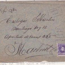 Sellos: F25-17-CARTA CADETE CARTERÍA INICIATIVA PARTICULAR NEDA CORUÑA,1905 VARIEDAD SELLO. CON TEXTO. Lote 122046635