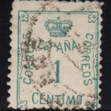 Sellos: ESPAÑA 291 - AÑO 1920 - CORONA Y CIFRA. Lote 122374639