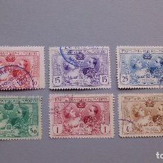 Sellos: 1.ESPAÑA - 1907 - ALFONSO XIII - EDIFIL SR 1/6 - MATASELLOS PRIMER DIA CIRCULACION - VALOR CAT. 72€. Lote 122464127