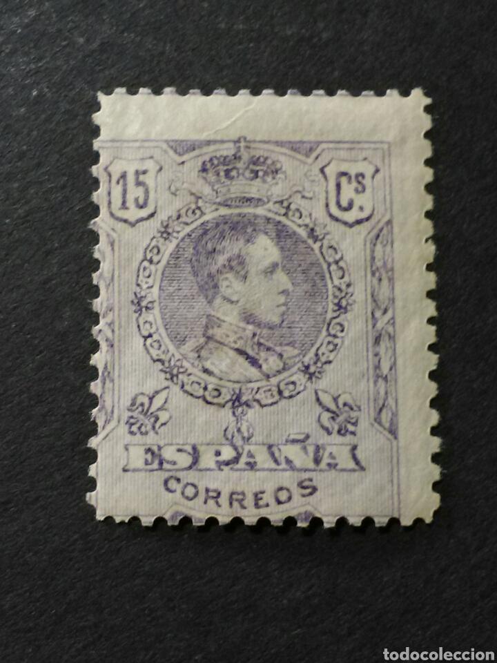 EDIFIL 270. ALFONSO XIII. NUEVO. (Sellos - España - Alfonso XIII de 1.886 a 1.931 - Nuevos)