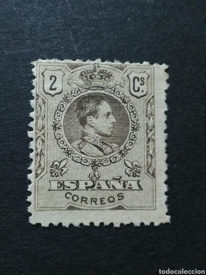 EDIFIL 267. ALFONSO XIII. NUEVO SIN GOMA. (Sellos - España - Alfonso XIII de 1.886 a 1.931 - Nuevos)