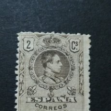 Sellos: EDIFIL 267. ALFONSO XIII. NUEVO SIN GOMA.. Lote 124210367