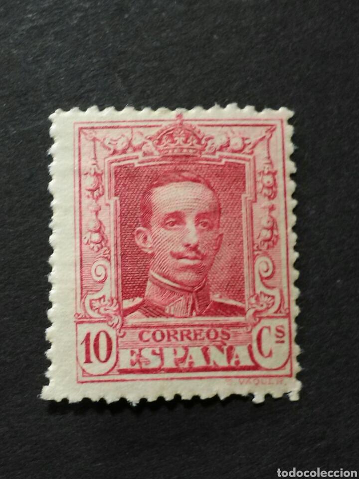 EDIFIL 313. ALFONSO XIII. NUEVO CON GOMA. (Sellos - España - Alfonso XIII de 1.886 a 1.931 - Nuevos)