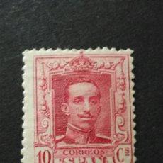Sellos: EDIFIL 313. ALFONSO XIII. NUEVO CON GOMA.. Lote 124210919