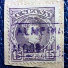 Sellos: ALFONSO XIII CADETE CARTERÍA ALMERÍA ALCUBILLAS EDIFIL 246. Lote 124634259