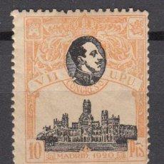 Sellos: ESPAÑA, 1920 EDIFIL Nº 309 / ** / . Lote 126038287
