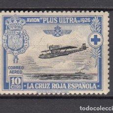 Sellos: ESPAÑA, 1926 EDIFIL Nº 340 / * /. Lote 126055579
