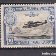 Sellos: ESPAÑA, 1926 EDIFIL Nº 340 / * /. Lote 126055603