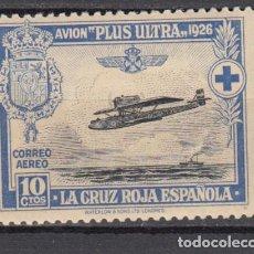 Sellos: ESPAÑA, 1926 EDIFIL Nº 340 / * /. Lote 126055627