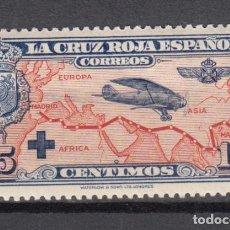 Sellos: ESPAÑA, 1926 EDIFIL Nº 341 / * /. Lote 126055703