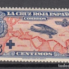 Sellos: ESPAÑA, 1926 EDIFIL Nº 341 / * /. Lote 126055743