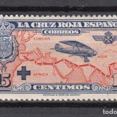 Sellos: ESPAÑA, 1926 EDIFIL Nº 341 / * /. Lote 126055803