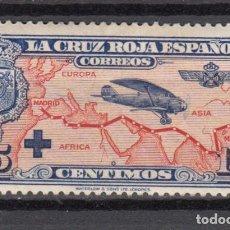 Sellos: ESPAÑA, 1926 EDIFIL Nº 341 / * /. Lote 126055823