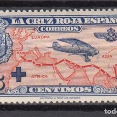Sellos: ESPAÑA, 1926 EDIFIL Nº 341 / * /. Lote 126055847