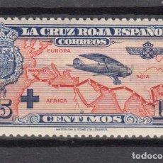 Sellos: ESPAÑA, 1926 EDIFIL Nº 341 / * /. Lote 126055875