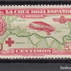 Sellos: ESPAÑA, 1926 EDIFIL Nº 342 / * /. Lote 126055919