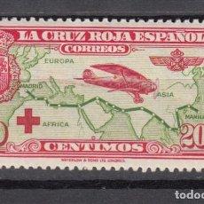 Sellos: ESPAÑA, 1926 EDIFIL Nº 342 / * /. Lote 126055947