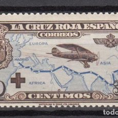 Sellos: ESPAÑA, 1926 EDIFIL Nº 344 / * /. Lote 126056043