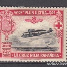 Sellos: ESPAÑA, 1926 EDIFIL Nº 343 / * /. Lote 126056603