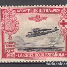 Sellos: ESPAÑA, 1926 EDIFIL Nº 343 / * /. Lote 126056963