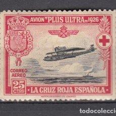 Sellos: ESPAÑA, 1926 EDIFIL Nº 343 / * /. Lote 126057059