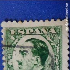 Sellos: USADO. EDIFIL 492. ESPAÑA 1930-1931. ALFONSO XIII. TIPO VAQUER DE PERFIL.. Lote 126079255