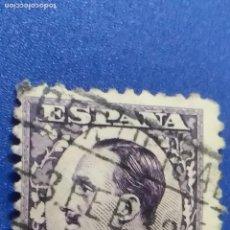 Sellos: USADO. EDIFIL 494. ESPAÑA 1930-1931. ALFONSO XIII. TIPO VAQUER DE PERFIL.. Lote 126079703