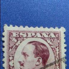 Sellos: USADO. EDIFIL 496. ESPAÑA 1930-1931. ALFONSO XIII. TIPO VAQUER DE PERFIL.. Lote 126080343