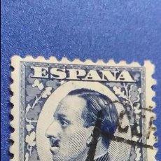 Sellos: USADO. EDIFIL 497. ESPAÑA 1930-1931. ALFONSO XIII. TIPO VAQUER DE PERFIL.. Lote 126080507