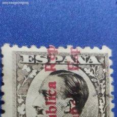 Sellos: USADO. AÑO 1931. EDIFIL 594. ALFONSO XIII. SOBRECARGADO. Lote 126163351
