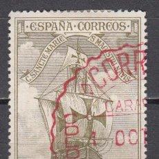 Sellos: ESPAÑA , 1930 EDIFIL Nº 533. Lote 126400107