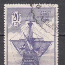 Sellos: ESPAÑA , 1930 EDIFIL Nº 538. Lote 126401639