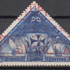 Sellos: ESPAÑA , 1930 EDIFIL Nº 541. Lote 126402191