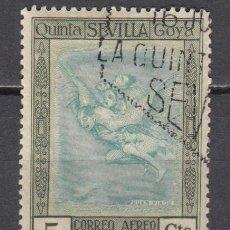 Sellos: ESPAÑA , 1930 EDIFIL Nº 517. Lote 126402755