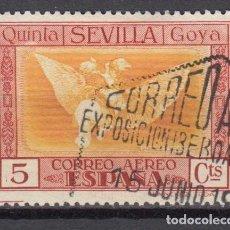 Sellos: ESPAÑA , 1930 EDIFIL Nº 518. Lote 126403019